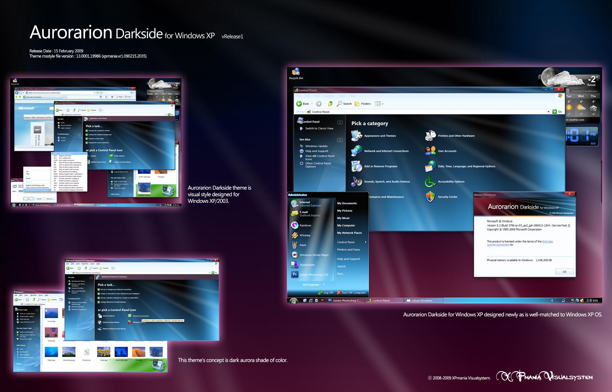 тем на windows xp: